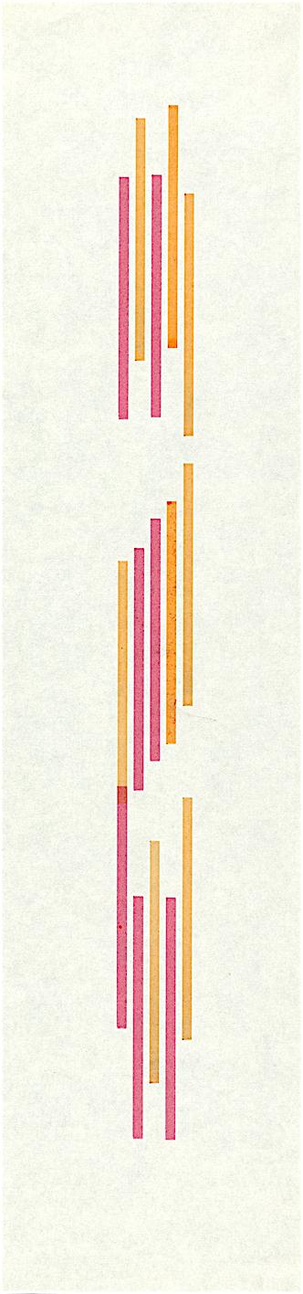 Vera Molnar, Serie Gothique, Plotterzeichnung, Tinte auf Papier, 33 x 6 cm, 1990
