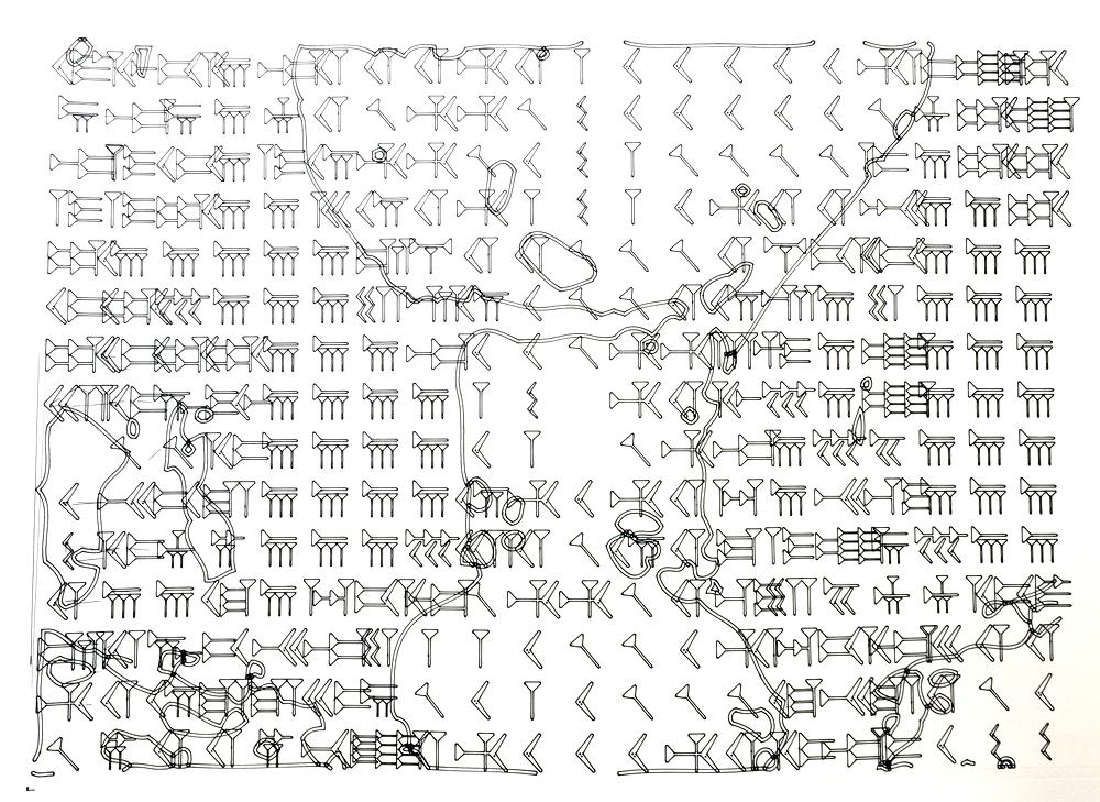 Vuc Cosic, Very Deep ASCII, Plotterzeichnung, Tinte auf Papier, 42 x 60 cm, 2015