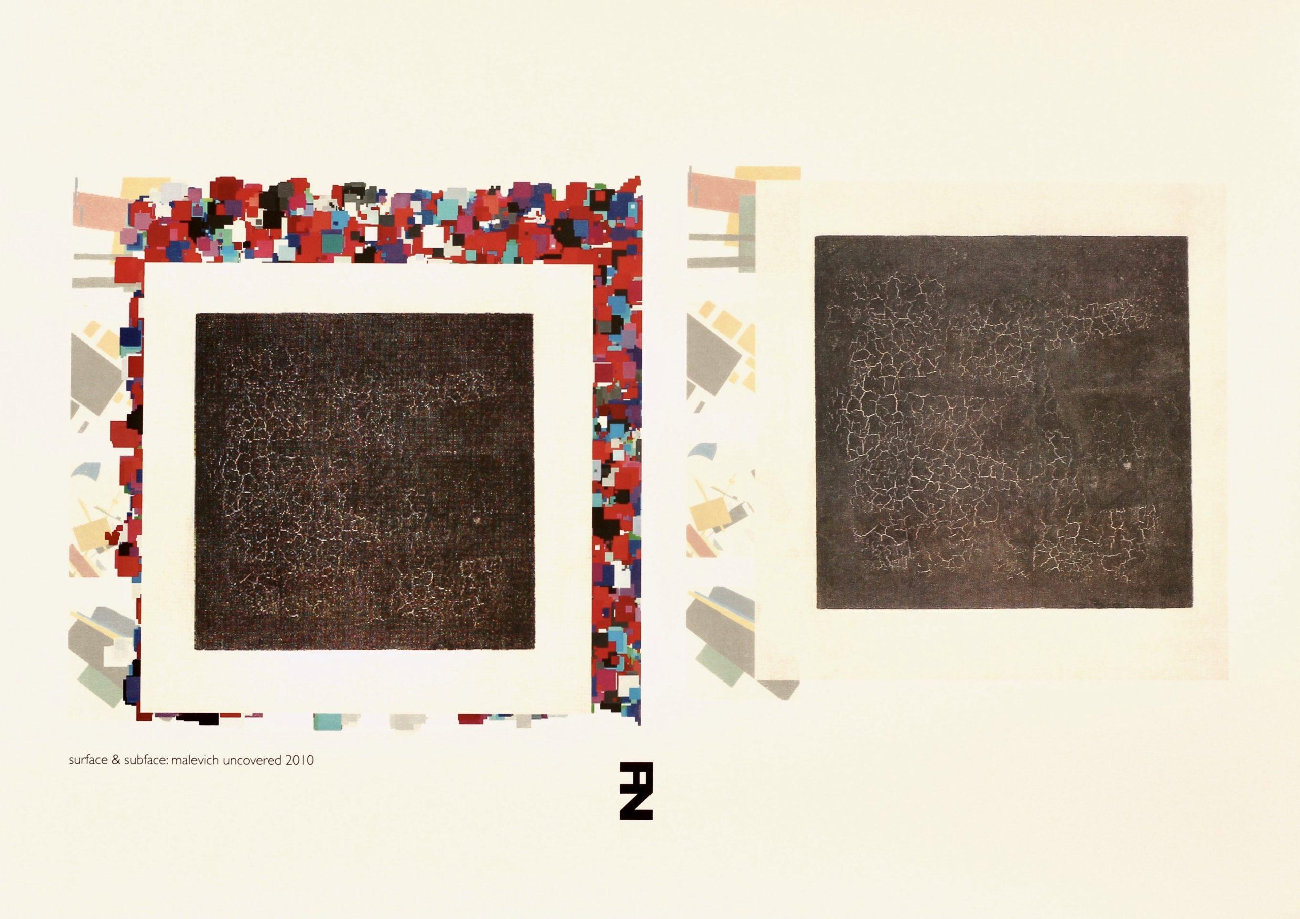 Frieder Nake, Hommage a K. Malevitch, Hahnemühle Kunstdruck, 29,6 x 42 cm, Auflage von 50, 2010